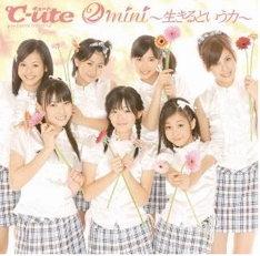 「(2)mini~生きるという力~」初回生産限定盤のジャケット。前列左がリーダーの矢島舞美(15歳)。