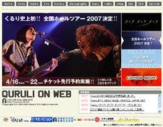 オフィシャルサイトの右下には「COMING SOON!」の文字が書かれている。今後もさらに何か重大発表が掲載されるということか??