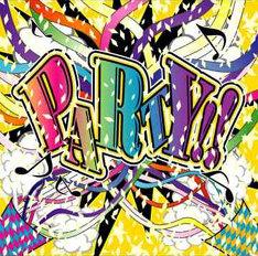 新旧さまざまなバンドが集結して、まさに「PARTY!!」といったサウンドが詰め込まれている。