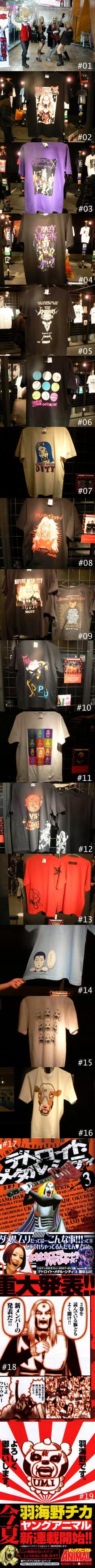 ●#01 タワレコ渋谷店店頭ではDMCのメンバーと社長の姿が……。記念撮影にも気軽に応じる懐の深さ! ●#02 P'UNK~EN~CIELとのコラボTシャツその1 ●#03 P'UNK~EN~CIELとのコラボTシャツその2 ●#04 PUFFYとのコラボTシャツ。PUFFYからは『CRAZY VIRGIN 対バン求ム』のメッセージが ●#05 カヒミ・カリィとのコラボTシャツ ●#06 カジヒデキとのコラボTシャツ。カジ君からは『早く海外ツアーをしてエッフェル塔にも「ファック」して下さい!』との力強いエールが! ●#07 峯田和伸とのコラボTシャツ ●#08 マキシマムザ亮君とのコラボTシャツ。メッセージはとてもここには掲載できないので会場でご確認を! ●#09 ムックとのコラボTシャツ。『サタニックアナライシス』ツアーを一緒に回ったムックからはメンバーへの感謝と忠誠を誓う熱い言葉が! ●#10 POLYSICSとのコラボTシャツ。DMC信者のハヤシがメッセージでDMCを「日本のRockの救世主」と最上級の賛辞を贈っている ●#11 ROLLYとのコラボTシャツ。読んで思わず納得のメッセージは一見の価値アリ ●#12 筋肉少女帯とのコラボTシャツ。大槻ケンジがDMCに対バンを要望。驚きの提案も!? ●#13 木村カエラとのコラボTシャツ ●#14 シュノーケルとのコラボTシャツ。「その発想はなかったわ」というアイデアコラボ ●#15 水中、それは苦しいとのコラボTシャツ。クラウザーさんへステキな貢ぎ物を用意して待ってるそうです ●#16 CHERRY LYDERとのコラボTシャツ。クラウザーさんのメス豚になれた感動が素朴に綴られている ●#17 話題の「デトロイト・メタル・シティ」(白泉社)3巻。帯はTシャツでもコラボした木村カエラ! 「DMC」とかけたコメントがニクい ●#18~#19 DMC3巻内に封入された広告。大ヒットコミック「ハチミツとクローバー」作者の羽海野チカが、今夏からヤングアニマル誌で新連載を開始するそうだ! クラウザーさん×クマウザーの夢の「誌上セッション」もあるかも?