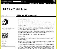 今後は「id:dj-tk」さんの「はてな市民」としての活躍にも期待しよう。
