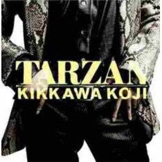 """吉川は現在、4月リリースの新作「TARZAN」を引っさげ「 CLUB JUNGLE TOUR """"TARZAN!""""」で熱いライブを展開中。ツアーの狭間に行われるこの2イベントでも熱気溢れるステージが楽しめるだろう。"""