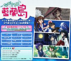 アニメ「ながされて藍蘭島」では現在も、オープニングテーマ「Days」 、エンディングテーマ「Say cheese!」 ともに堀江の楽曲が使用されている。