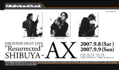 新オフィシャルサイトでは3人の写真とともに、復活ライブの告知が行われている。