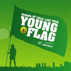 全会場とも豪華アーティストばかりが揃った「YOUNG FLAG」。残り2公演の追加発表にも期待大だ。