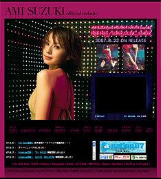 """SEXYに生まれ変わったあみーゴのオフィシャルサイト。同年代の中田ヤスタカと""""join""""することで開花した彼女の新境地が垣間見える新作「FREE FREE / SUPER MUSIC MAKER」はいよいよ明日リリース。"""