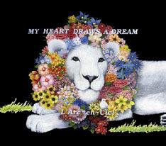 「Hurry Xmas」の初回限定盤品番は「KSCL-1224~1225」。ここにもラルクらしい遊び心が表れている(写真は8月29日発売の「MY HEART DRAWS A DREAM」)。