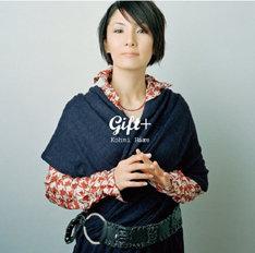 まさに広瀬香美にしか出せないベスト盤「Alpen Best」。日本の冬を彩ってきた彼女の名曲たちをたっぷり楽しもう(写真は2006年リリースのアルバム「GIFT+」)。