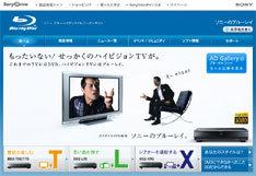 現在ライブツアー「THE REAL」を開催中の矢沢永吉。ツアーファイナルは日本武道館5DAYSとなり、中日にあたる12月16日の模様はWOWOWで生中継されることが決定している。