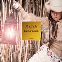 「THE TOUR OF MISIA 2008 EIGHTH WORLD」のツアーファイナルは2月23日に横浜アリーナで開催。チケットは1月26日より一般発売開始。
