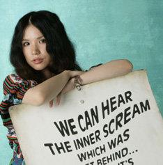 「エジソンの母」は伊東美咲・坂井真紀・谷原章介主演のドラマ。毎週金曜日22時より放送予定。