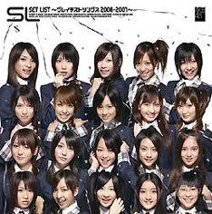写真は1月1日発売のアルバム「SET LIST~グレイテストソングス 2006-2007~」(通常盤)。通常盤のボーナストラックには、「会いたかった~20連発!!~」が収録される。