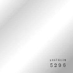 「蕾」は昨年12月リリースの最新アルバム「5296」(写真)にも収録。