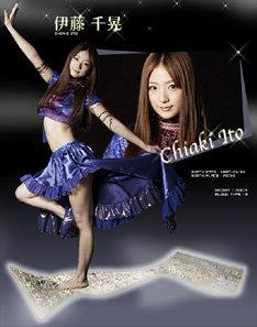 伊藤はこれまでにも短編ドラマ「彼らの海8」や映画「ヒートアイランド」で女優としても活動している。