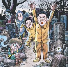 2月14日にリリースされる電気グルーヴのニューシングル「モノノケダンス」。ジャケットは水木しげるの書き下ろし。