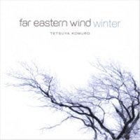 本作は冬をテーマに作られているだけに、ぜひ早めにダウンロードしておきたいところ。
