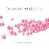 春の訪れをいち早く感じることができる、優しいナンバーが収められた「spring」編。曲単体での購入も可能なので、興味のある人はまず試聴を。