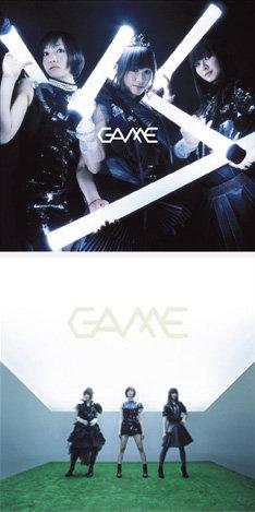 本日4月16日にリリースされたニューアルバム「GAME」。上がDVD付きの初回限定盤で、下が通常盤。