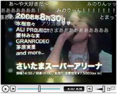 早くも大量の投稿コメントが寄せられているニコニコ動画の「アニサマ」CMムービー。