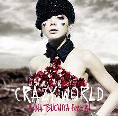 PVにおける衝撃のキスシーンで話題の2人がどんなステージを見せるのか、ファンならずとも要注目だ(写真は「Crazy World(CD+DVD)」)。