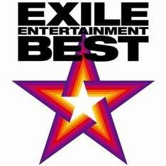 徐々に全貌を現しはじめた「EXILE ENTERTAINMENT BEST」。16曲目の収録内容がまだ明らかになっていないので、今後も続報に要注目だ。