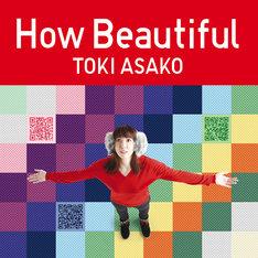 冬を先取りするようなサウンドとメロディが胸にしみる「How Beautiful」。9月19日、22日に行われた東京・大阪ワンマンライブでは、いち早くこの曲が披露された。
