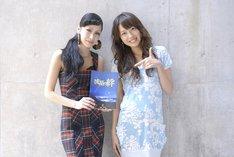 台本を手に笑顔を見せる中島美嘉とドラマのメインキャストの1人である戸田恵梨香。