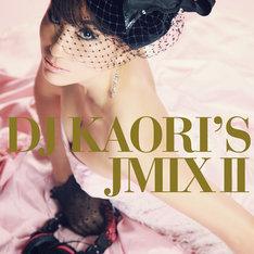 DJ KAORIの新曲「You're The Only One」は「レコ直♪In The GROOVE」で初登場デイリーランキング1位を獲得した。
