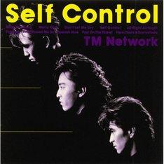 1987年にTM NETWORKがリリースした「Self Control」オリジナル盤。