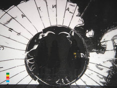本作「シンクロニシティーン」も、「シフォン主義」「ハイファイ新書」と同様にメンバー4人による全曲セルフプロデュースで制作。