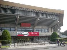 本日の東京は、Perfume初の武道館公演を祝福するかのような快晴に恵まれた。