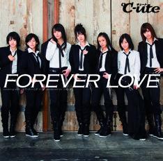 最新シングル「FOREVER LOVE」では大人びた表情を見せた℃-ute。アルバムではどのような歌声を届けてくれるのか(写真は初回盤「FOREVER LOVE」初回盤ジャケット)。