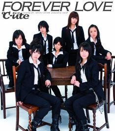 応募用シリアルカードはシングル「FOREVER LOVE」初回限定盤および通常盤初回プレスに封入(写真は通常盤ジャケット)。