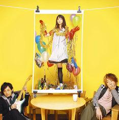 「気まぐれロマンティック」は現在フジテレビ系ドラマ「セレブと貧乏太郎」の主題歌として、絶賛オンエア中(写真はシングル「気まぐれロマンティック」ジャケット)。