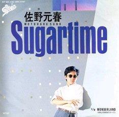 「サウンドストリート」では佐野元春のほか、松任谷正隆、坂本龍一、甲斐よしひろ、烏丸せつこ、山下達郎、渋谷陽一といった顔ぶれがディスクジョッキーを担当した。(写真は現在公開されている番組と同時期の1982年5月21日に発売されたシングル「Sugartime」)