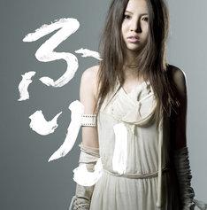 アルバムタイトル曲「ふりぃ」はTBS系「CDTV」の1月度オープニングテーマに決定している(写真はアルバムジャケット)。