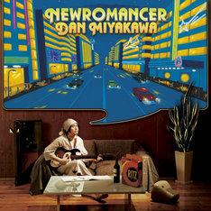 宮川弾が今年1月に発表したソロアルバム「ニューロマンサー」(写真)には、Chocolat & Akitoのボーカルをフィーチャーした「Star Dome」が収録されている。この曲は現在、Chocolat & AkitoのオフィシャルMySpaceにてフルサイズ音源の試聴が可能だ。