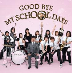 卒業生を送り出す先生のようにスーツを着込み、破顔一笑する中村正人(写真中央)。