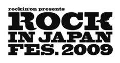 今年記念すべき10回目の開催を迎える「ROCK IN JAPAN FESTIVAL 2009」。出演アーティストの第2弾発表は5月18日を予定。