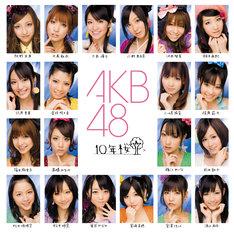 AKB48のニューシングル「10年桜」(写真)は、3月6日付けオリコン・シングルウィークリーチャートで2位まで上昇。