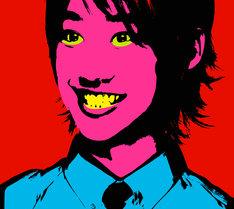 サイケデリックな色使いが印象的な「ME! ME! ME!」ジャケット写真。
