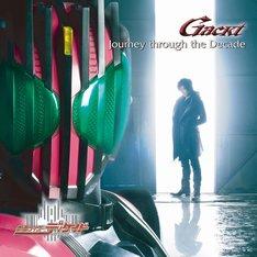 写真は今年3月にシングルリリースされたテレビ版「仮面ライダーディケイド」主題歌「Journey through the Decade」CD+DVD盤ジャケット。