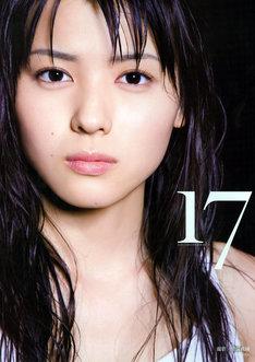 4月29日にはイメージDVD「17's」も発売。写真集とのW購入者特典も用意される(写真は矢島舞美写真集「17」の表紙)。