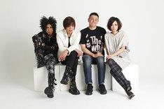 左から恩田、伊藤、梶原、遠藤。それぞれのキャリアが生かされたオリジナリティあふれるサウンドに期待しよう。