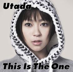 写真はアルバム「This Is The One」ジャケット。日本盤は3月24日にリリースされた。