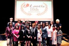 写真は2009年「ランティス祭り」開催発表記者会見より。