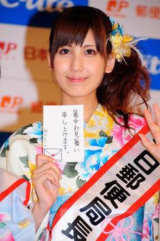 梅田えりかはハロプロ卒業後、ファッションモデルを目指し勉強していくという(写真は6月23日に新宿郵便局で行われた1日郵便局長就任式の様子)。