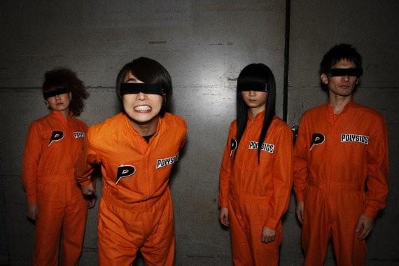 アルバム発売後の9月21日からはジャパンツアー「POLYSICS WORLD TOUR OR DIE 2009!!!! ~秋はウハウハ!ツアーでOH! OH!~」もスタートする。
