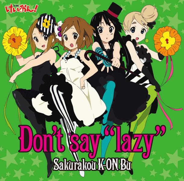 """シングル「Don't say """"lazy""""」初回限定盤ジャケット"""