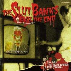 戸城憲夫オフィシャルサイト「世田谷スポーツ」内の「今日のコラム」によると、THE SLUT BANKSは現在レコーディング中。今回のツアーでは新曲も聴くことができそうだ(写真は2000年リリースのベストアルバム「死霊終了~EVIL THE END~」ジャケット)。